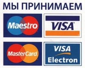 �� ��������� ������ ���������� ������� Visa, Visa Electron, Master Card � Maestro