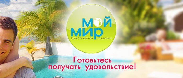 Мой Мир - бесплатная регистрация на сайте 7a97cb53c65