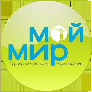 www.avia.my-mir.ru - Купить авиабилеты онлайн дешево. Забронировать отель.
